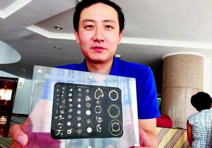 """纳米压印技术可应用于高端制造 精密仪器""""印""""出来"""