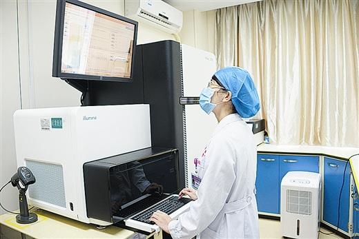 """肿瘤诊治趋向""""量身定制"""" 高通量测序技术来临"""