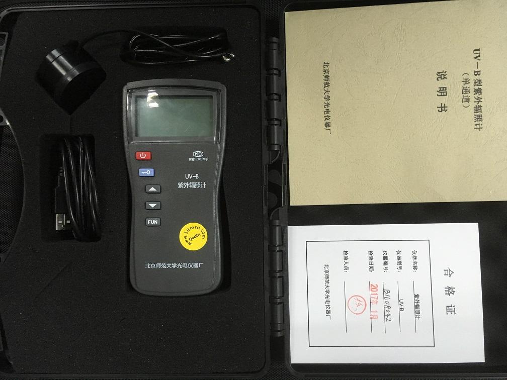 北师大UV-B紫外辐照计