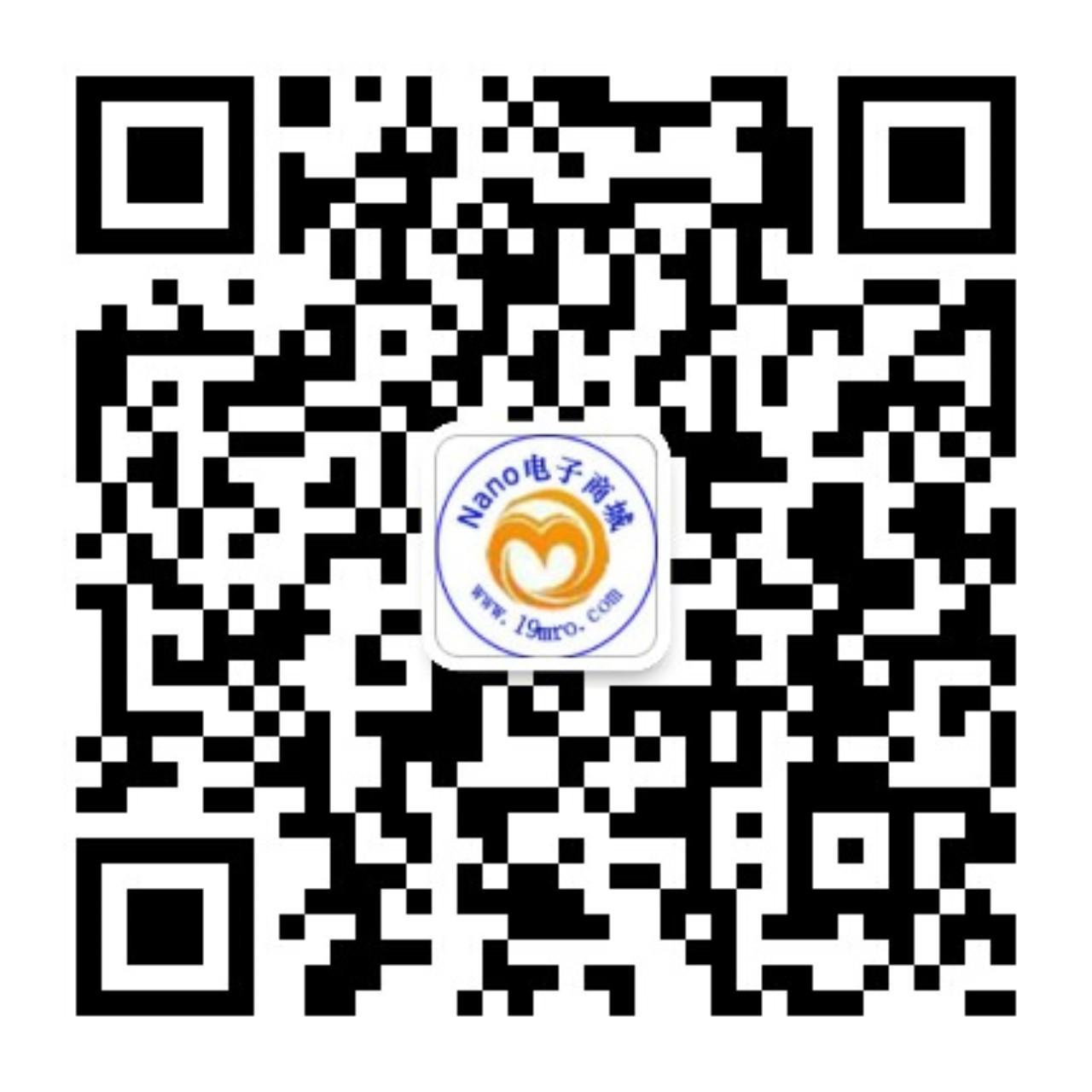 Nano电子商城微信公众号二维码