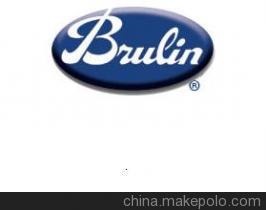 Brulin