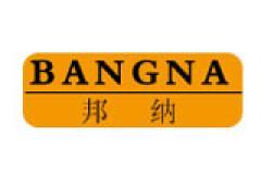 Bangna/邦纳
