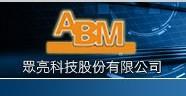 众亮科技 ABM