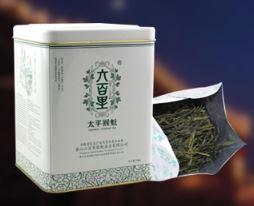 2014新茶绿茶 六百里原产地特级太平猴魁茶叶50g春茶