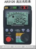 太阳能电池分析仪PROVA 200