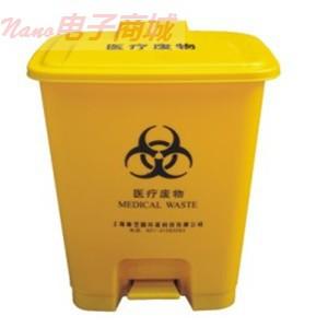 K&Y/康芝园 30L全塑脚踏生物废弃物垃圾桶