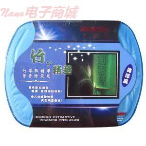 艾瑞司 A-005-OF 竹精华芳香除臭剂