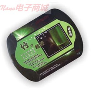 艾瑞司A-005-PH 竹精华芳香除臭剂