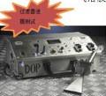 SP200DAS气溶胶光度计
