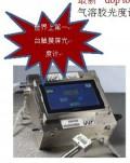 DOP3000气溶胶光度计