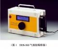德国Topas DDS-560动态气溶胶稀释器