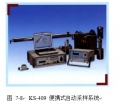 德国Topas KS-409 便携式自动匀速盐酸/重金属采样系统