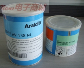 ARALDITE AW134 1KG 胶水价格 型号_胶水原理_ Nano电子商城