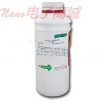 ARALDITE LY564-1 1KG 胶水价格 型号_胶水原理_ Nano电子商城