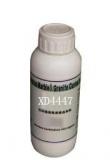 ARALDITE XD4447 环氧树脂,200ml包装