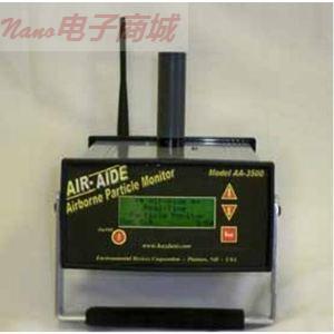 美国EDC  Air Aide AA-3500 颗粒物监测仪