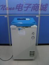 Hirayama HVA-85  高压灭菌锅