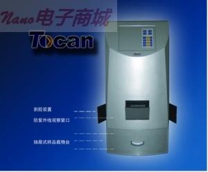 TOCAN360 凝胶成像系统