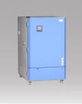 药品稳定性试验箱SHH-500SD-2T