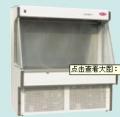 海尔血液低温操作台HXT-C5-1.3L