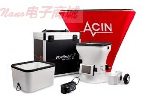 Acin FlowFinder mk2 风量罩