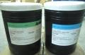 爱牢达Araldite HW2934 HARDENER环氧胶粘剂 2kg装