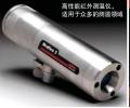 美国IRCON爱光MODLINE 5G-1007红外测温仪