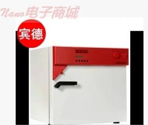 德国宾德 BINDER  FP53可编程热风循环烘箱、干燥箱、烘箱