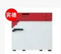 德国宾德 BINDER  FP240可编程热风循环烘箱、进口烘箱