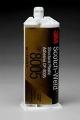 3M Scotch-Weld DP8005结构塑料胶粘剂(35毫升包装)