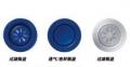 Nunc 146003 标准培养瓶盖 NunclonΔ 标准