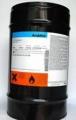 ARALDITE XD4447 环氧树脂,25KG包装