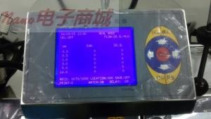 汇分CLJ-Laser3106激光尘埃粒子计数器