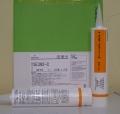MOMENTIVE TSE392 透明硅胶,18kg包装