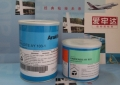 爱牢达环氧树脂AB胶水AY103-1/HY991 稀身透明粘合剂1.4kg