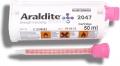 Araldite爱牢达 2047-1双组份增韧性弄甲基丙稀酸胶粘剂,50ML包装
