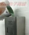 AEROWAVE 3003 STRUCTURAL TOPCOAT M9001 5L包装