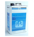 PPG CA8000C1 THINNERS 2.5L包装,符合BS2X34B