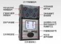 美国英思科ISC MX6多气检测仪传感器H2S 传感器( 0-500ppm),配套MX6使用