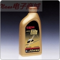 EXXON ELITE OIL 20W/50 1USQ包装 SAEJ1899