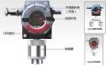 美国英思科ISC iTrans固定式可燃气检测仪,0 -100% LEL
