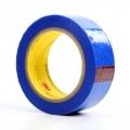 3M 8901蓝色聚酯单面胶带,1IN X 72YDS