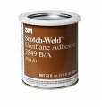 3M Scotch-Weld EC3549B/A 1USQ包装