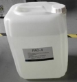 ATI原装PAO-4 气溶胶(ATI高效检漏仪专用油),5加仑包装