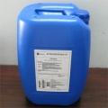 ARDROX 907P 200L包装