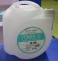 回流焊炉FOMBLIN YR1800全氟聚醚润滑剂,1Kg包装