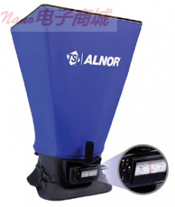 ALNOR ABT713风量罩
