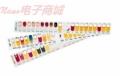 生物梅里埃API 20NE试剂条 货号:20050  25T/盒
