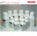 HiMedia M038-500G Folic Acid Assay Medium 培养基