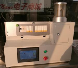 固态颗粒物(香烟烟雾)发生器,汇分FSQ-YW-III